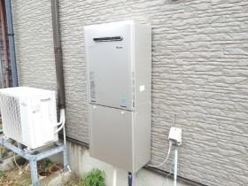 高効率ガス給湯器エコジョーズ
