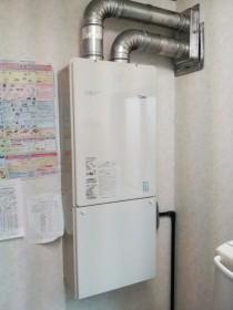 高効率ガス給湯器エコジョーズ 屋内設置タイプ