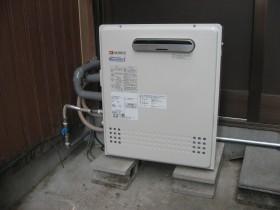 省エネ型ガス給湯器『エコジョーズ』