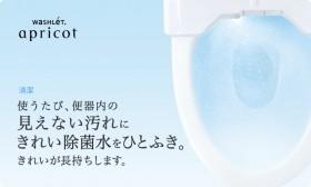 除菌水機能紹介